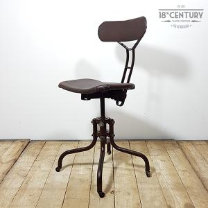 stoel atelierstoel vintage limburg