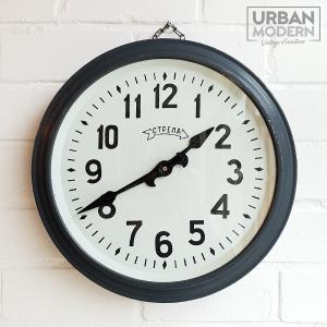 urban modern klok fabrieksklok