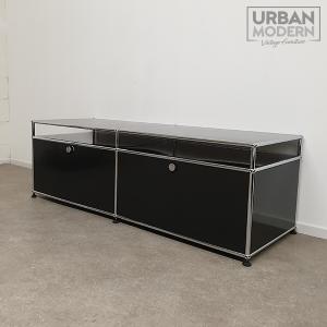 usm-haller-televisiemeubel-tv-meubel