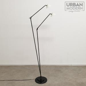 pola vloerlamp dimmer urban